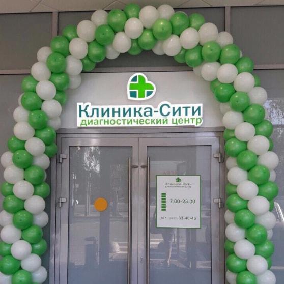 Открытие нового центра «Клиника-Сити» в Ставрополе