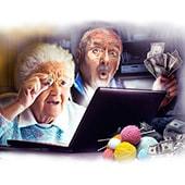 АКЦИЯ: Пенсионерам дешевле!