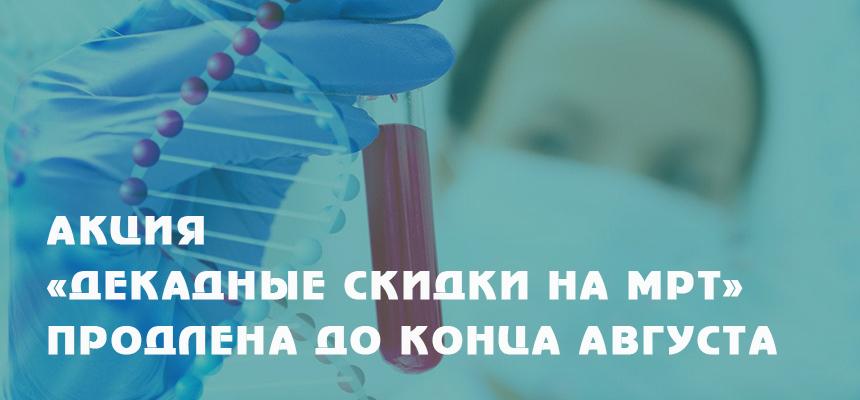 Снижены цены на анализы по установлению родства по ДНК!