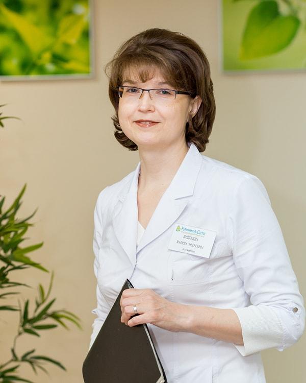 Иошкина Марина Андреевна
