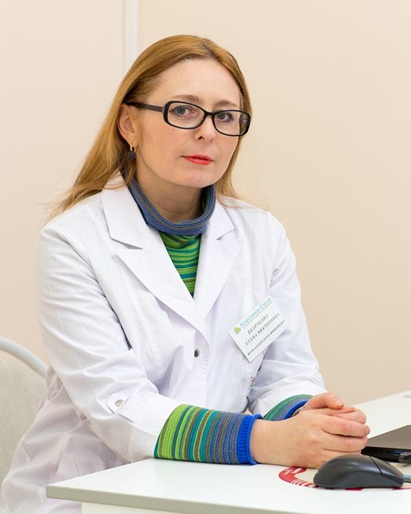 Безрукова Елена Викторовна