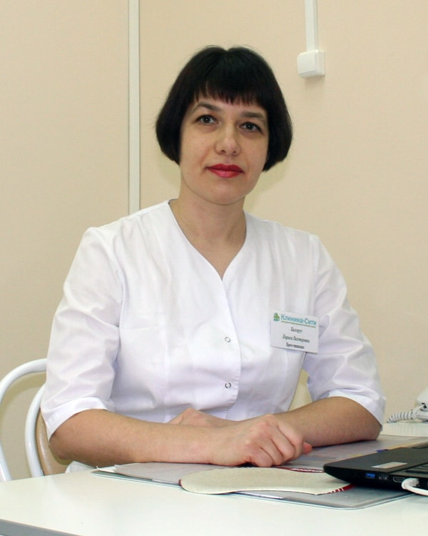 Билорус Лариса Викторовна